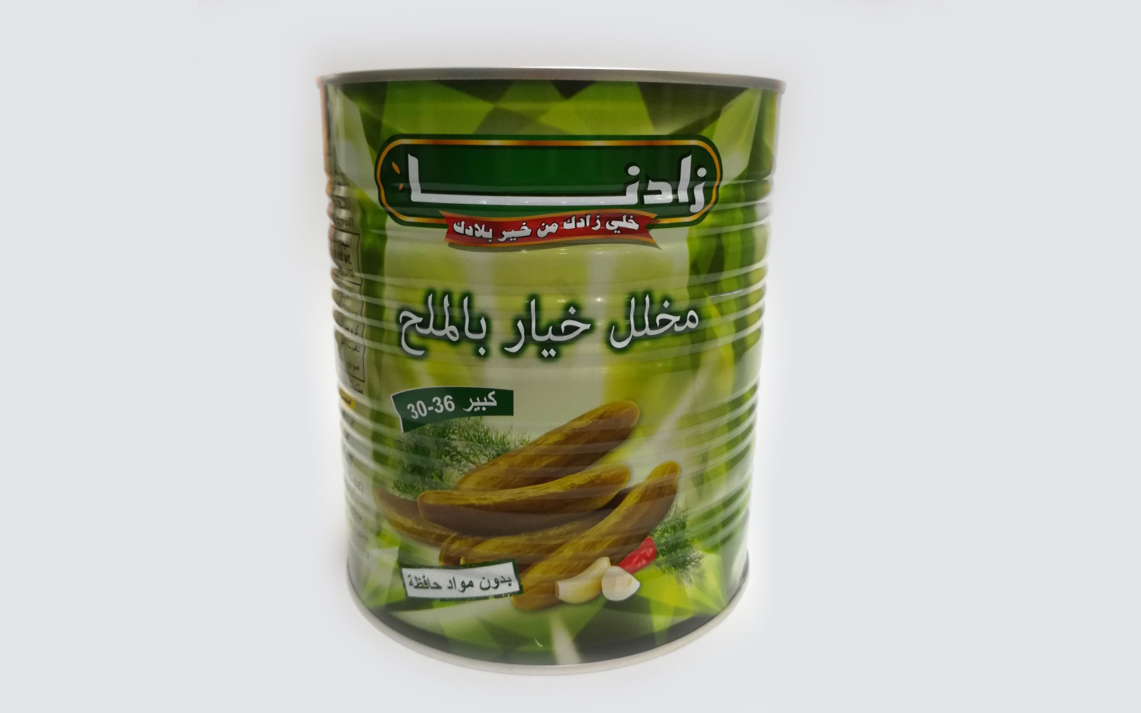 Zadona Cucumber Pickles