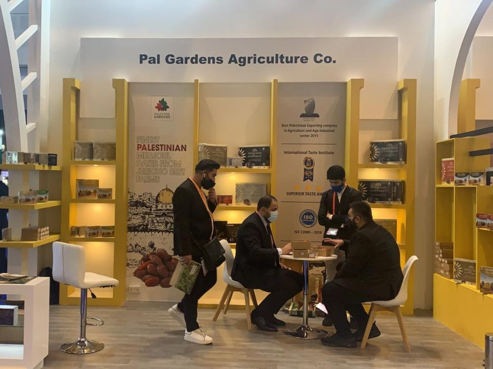 Sinokrot Holding concludes its participation in the Gulfood Dubai 2021 exhibition.